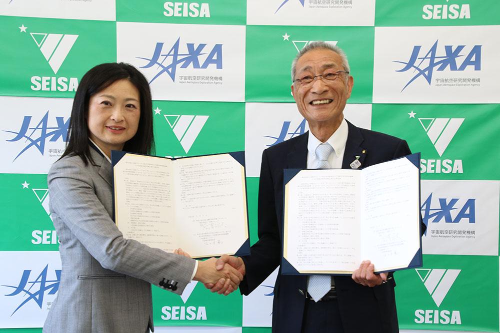 JAXA×SEISA 宇宙教育連携協定201906