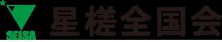 星槎グループの生徒会・保護者会・親の会・同窓会の総合サイト